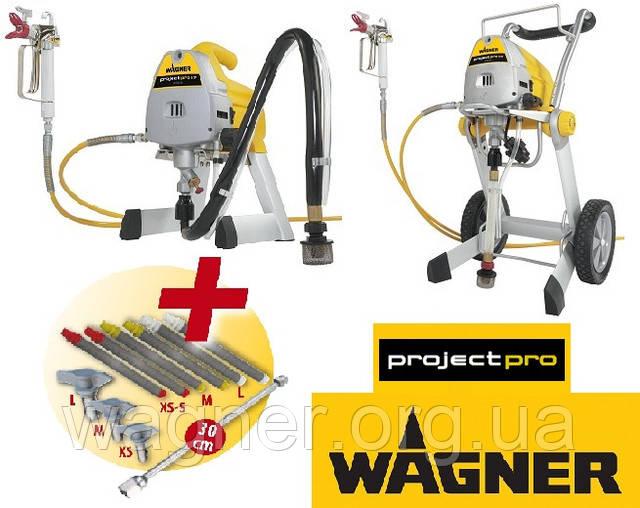 Новая комплектация Wagner ProjectPro 117 и ProjectPro 119