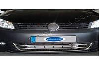 Хром вставка в передний бампер на Фольцваген Кадди с 2010> 3-части (нерж.) OMSALINE