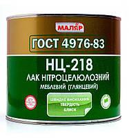 Лак НЦ-218 глянцевый ТМ МАЛЯР (0.8кг/2кг/23кг) От упаковки