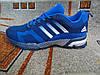 Мужские кроссовки Adidas Marathon TR 13 синие  с белым