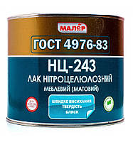 Лак НЦ-243 матовый ТМ МАЛЯР (0,8кг/2кг/23кг) От упаковки
