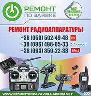 Ремонт радиоаппаратуры, динамиков Конотоп. Ремонт радиотехники, аудиоаппаратуры в Конотопе.