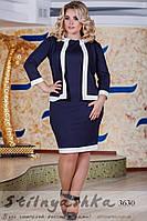 Женский костюм жакет с юбкой большого размера синий