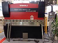 Yangli WC 67 K 63/2500 листогиб кромкогиб гидравлический гибочный пресс