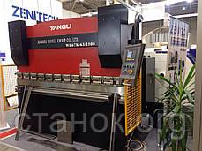 Yangli WC 67 K 40/2500 с ЧПУ листогиб гидравлический гибочный пресс кромкогиб янгли вс к, фото 2