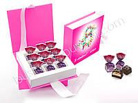 Конфеты с миндалем в коробке-книжке. С логотипом под заказ