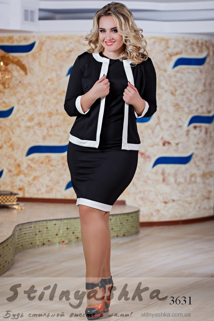 женский костюм юбкой