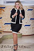 Женский костюм жакет с платьем большого размера черный