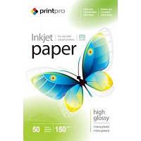 Бумага PrintPro A4 (PGE150050A4)