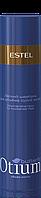 Легкий шампунь для объема сухих волос от OTIUM Butterfly 250мл