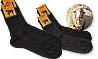 Теплые носки из овечьей шерсти Nebat черные/серые Турция