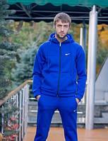 Мужской спортивный костюм Nike утепленный электик