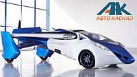 Летающие авто — ближайшее будущее