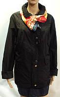 Куртка женская  Isabell Schmitt
