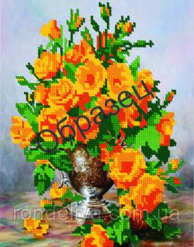 Схема для вышивки бисером «Желтые розы»