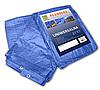 Тарпаулин (водонепроницаемый) синий. 60 гр/м2. 3х3м.