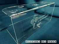 Подставка под мороженное 4 рожка с гравировкой