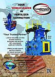 Промислові дробарки подрібнювачі гранулятори 10 т/год Ludman, фото 4