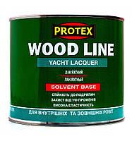 Лак полиуретановый яхтный WOOD LINE ТМ PROTEX  (0,7л/2,1л/10л) От упаковки