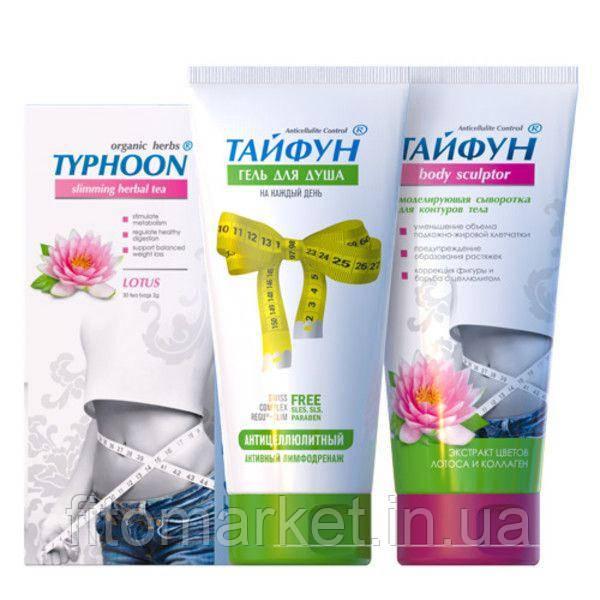 Набор для похудения Тайфун №2 (Чай Лотос+Сыворотка+Гель)
