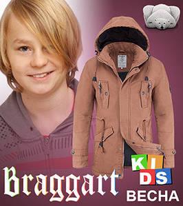 Куртка детская на мальчика весенняя 10