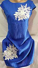 Платье 332 искуственный лен синее размер 42