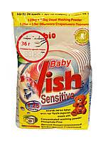 Концентрированный стиральный порошок Vish  Baby Sensitive - 1,25 кг.