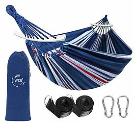Двухместный гамак с планкой SUMMER Синий XXL 200х150 WCG