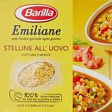 Макароны твердых сортов Barilla Stelline «Emiliane», на желтках 250 гр., фото 2