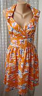 Платье женское летнее хлопок мини бренд Bay р.42 5326