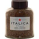 Кофе растворимый  ITALICA 100г, фото 4