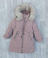 Теплые зимние куртки и пальто детские для девочек размеры 116-152