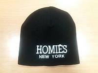 Молодёжная шапка Homies New York вязанная с машинной вышивкой