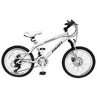 Велосипед Profi Comfort 20