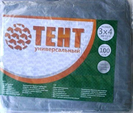 "Тент тарпаулин ""хаки""(камуфляж) 100 г/м2"