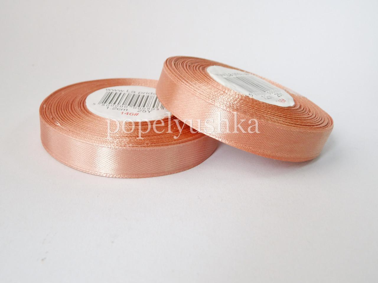 Стрічка атласна 1,2 см рожева пудра
