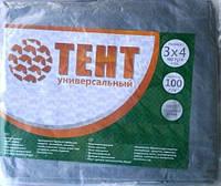 Тент тарпаулин  4х5м 100г/м2