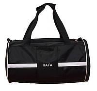 Спортивная сумка с мокрым карманом