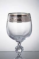 Набор бокалов для вина (190 мл/6 шт.) BOHEMIA Claudia 4521