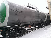 Цистерны модели 15-1532