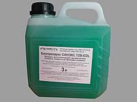 Биопрепарат Санэкс для очистки стоков (3 л)