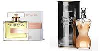 "Жіноча парфумована вода Insinué Yodeyma (ідентична аромату ""Classique"" від Jean Paul Gaultier)"