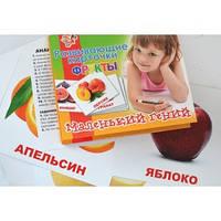 """Набор детских карточек """"Ягоды"""", 15 шт в наборе 951297"""