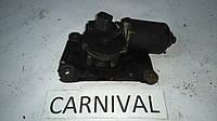 Мотор дворников Carnival
