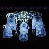 Потолочная люстра LED IMPERIA шестиламповая с пультом дистанционного управления и диодной подсветкой LUX-525310, фото 2