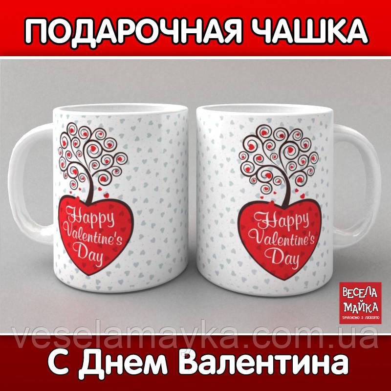 Чашка С Днем Валентина