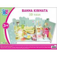 """Набор для творчества 3D пазл """"Ванная комната"""" 950915"""