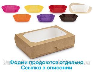 Коробка для эклеров, крафт  230*150*60 (50 штук)