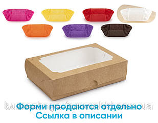 Коробка для эклеров, крафт  230*150*60 (10 штук)