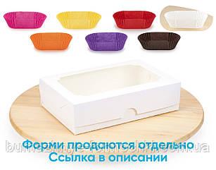 Коробка для эклеров, белая, 230*150*60 (10 штук)